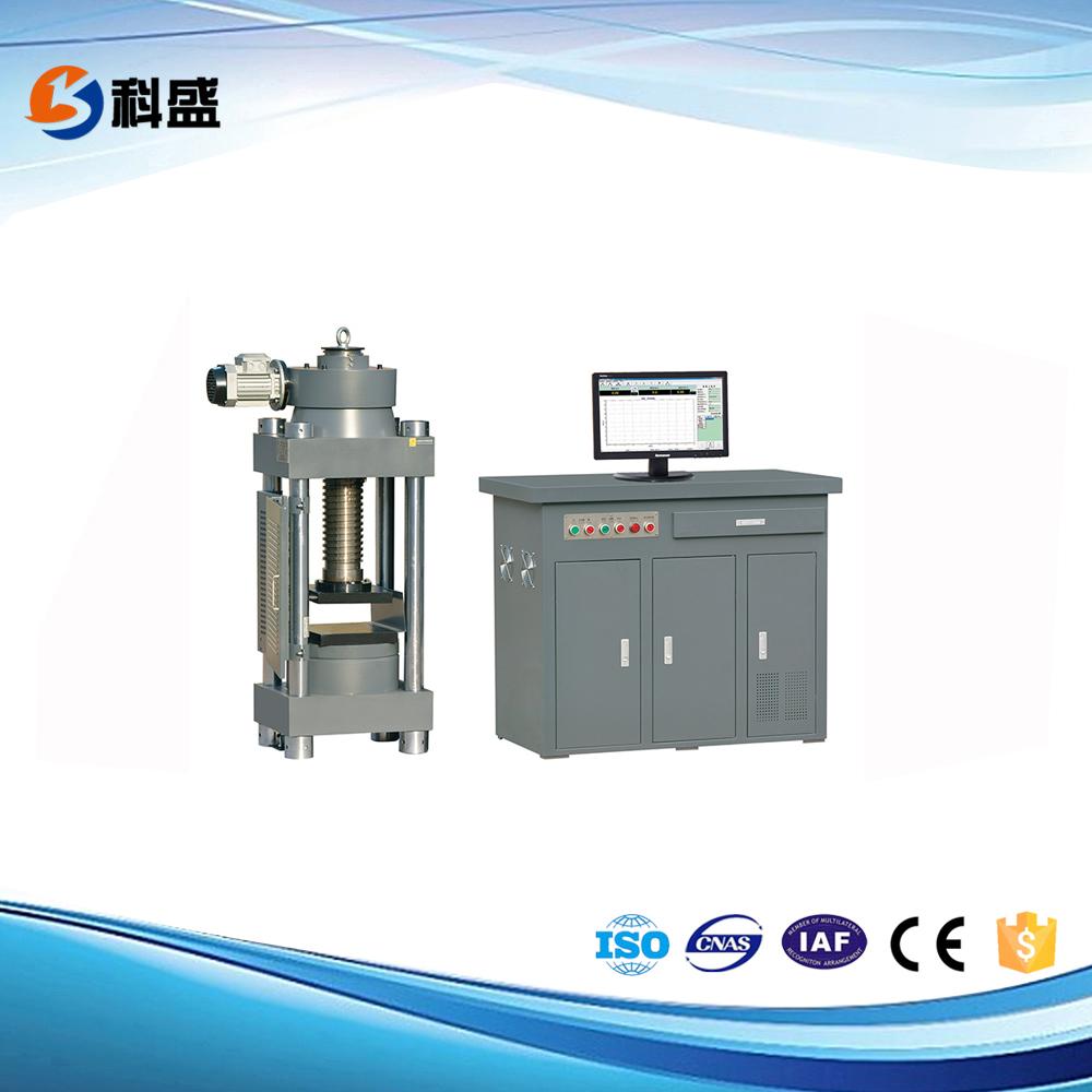 YAW-2000/3000D微机控制恒应力压力试验机