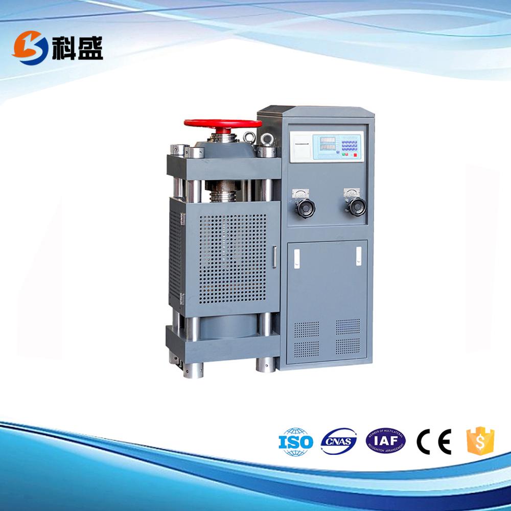 YES-2000KN数显压力试验机(手动丝杠)