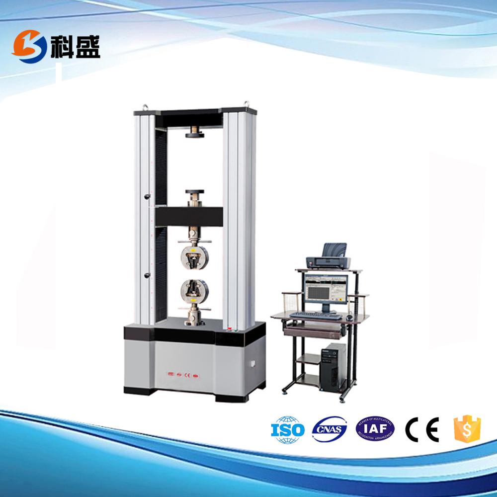 WDW-Y微机控制电子万能试验机