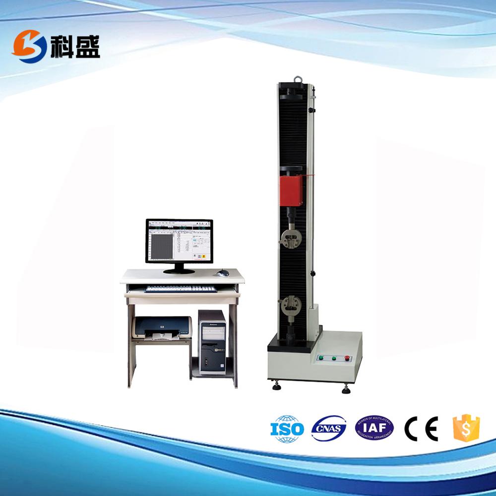 UTM2102微机控制电子万能试验机