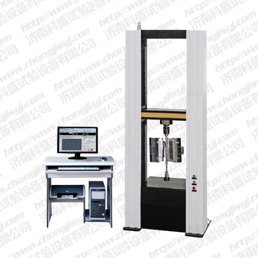 高低温微机控制电子万能试验机