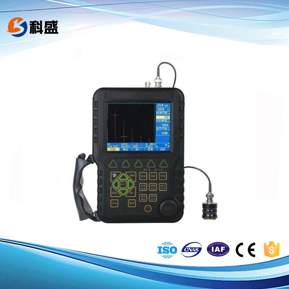 SUD460超声波探伤仪