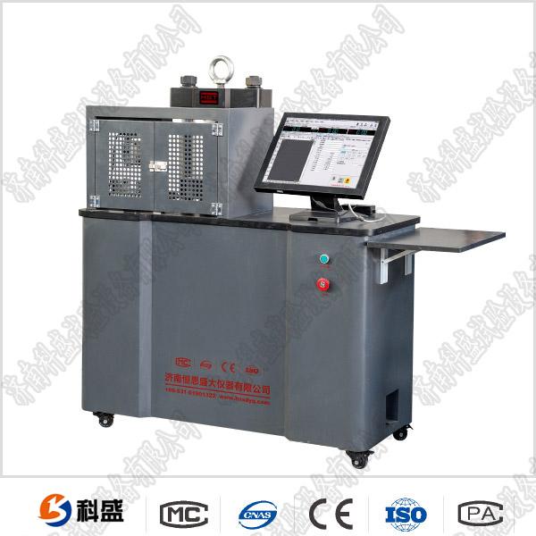 shuinikang压kang折shiyan机