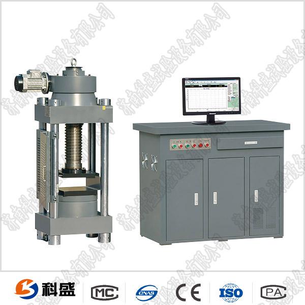 黑龙jiang300吨压力shiyan机 微机控制全自动kang压强度shiyan机YAW-3000