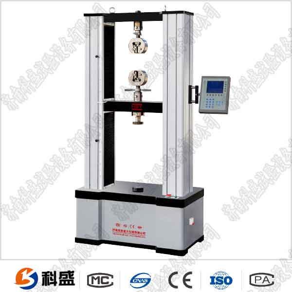 WDW-100S shuxian电子wan能试验机