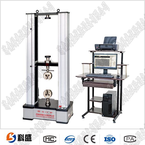 UTM4503电子万neng试验机