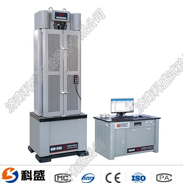 300KN/30T钢绞线试验机