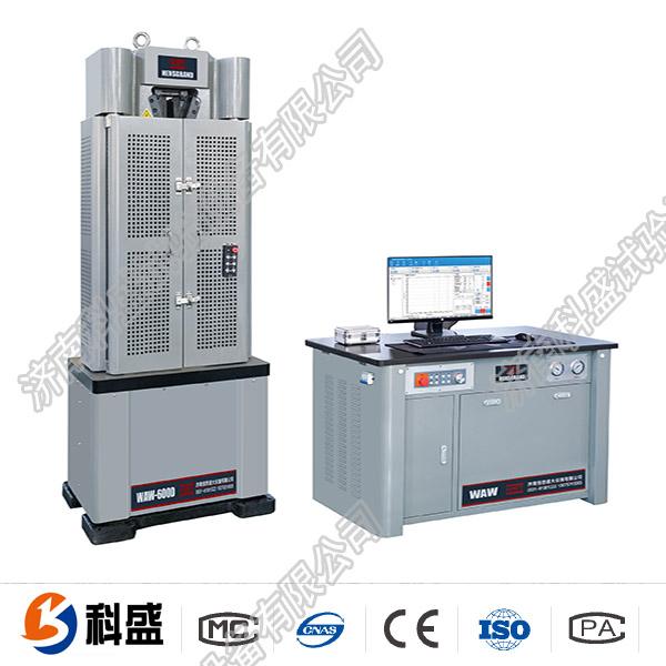 全国WAW-600Dwei机控zhi电液伺fu万能试验机