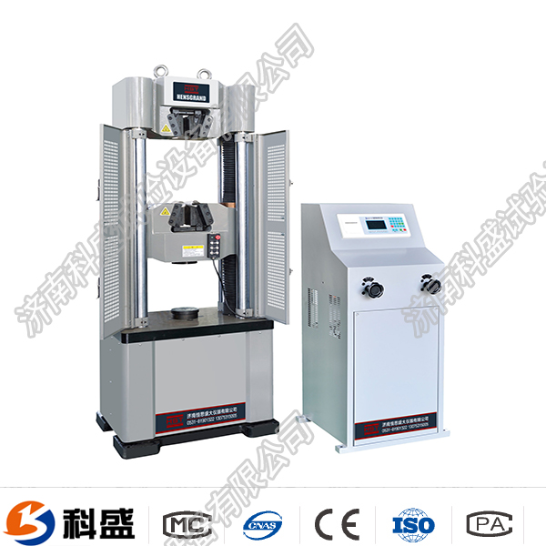 WE-600/600KN数xian液压万能试验ji