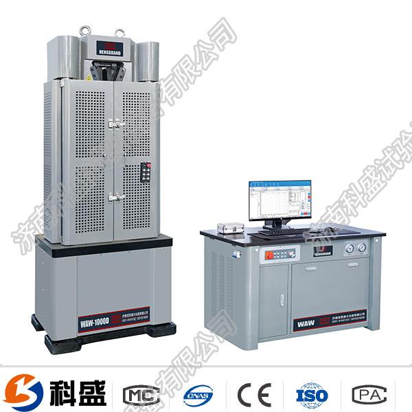WAW-600D(B、C)/60dun/600 Kn微jikong制dian液伺服液压万能试验ji
