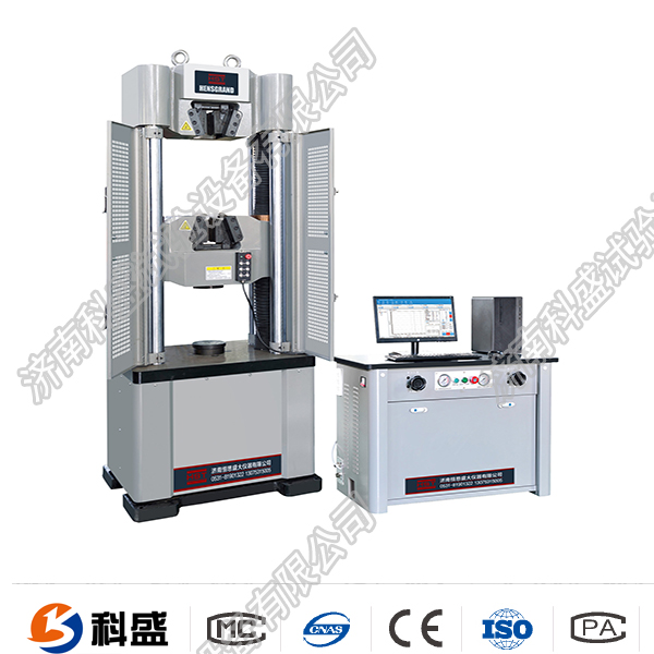 WEW-300D(B、C)/30吨/300 Kn微机苐iao允統e压万能试验机