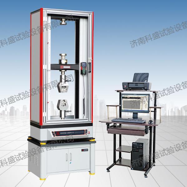 WDW-600GX 微机控制电子万能试yan机